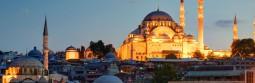 header-istanbul-size_1230x400-255x83